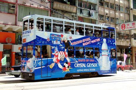 Hong Kong - Tramvaiul din lemn, vechi de 100 ani