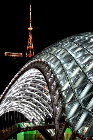 Citylights Tbilisi