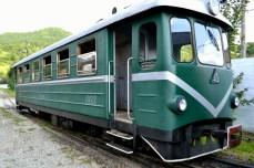 Locomotiva cu bunătăți