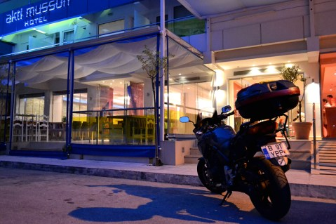 Hotel Akti Musson și ... măgăreața Inei
