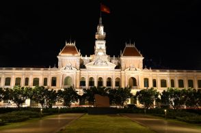 Primaria Ho Chi Minh City