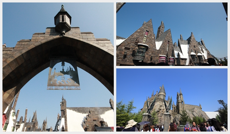 Harry potter universal studio Japan