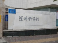 DSCN0513opt