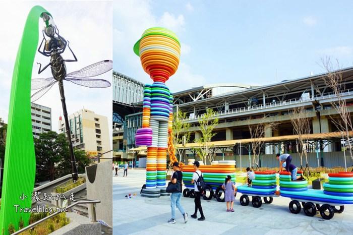 台中景點》新台中火車站IG熱門打卡點!全台唯一三代同堂車站、旅行男孩、水逗娘公共藝術好好拍!
