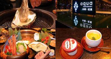 台中燒肉推薦》紅巢燒肉工房 專屬的桌邊服務雙人套餐,炭火燒烤讓燒肉食材更加美味!(Aqua水相餐廳旁)