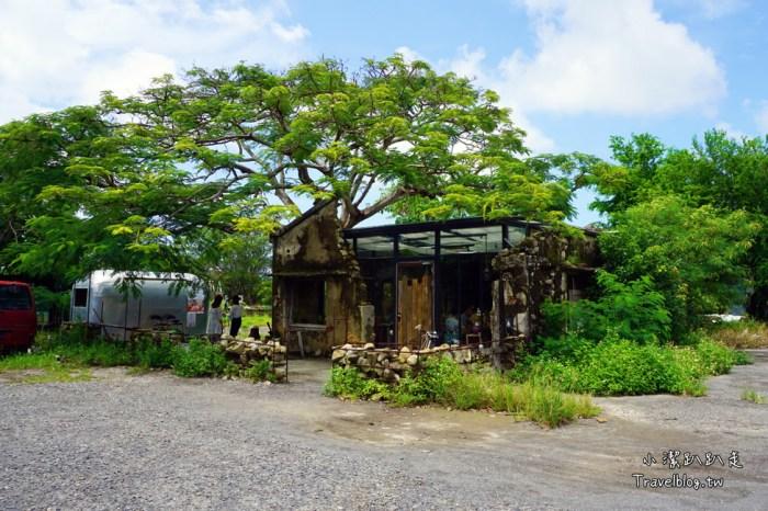 墾丁恆春祕境》樹夏飲事。墾丁IG打卡推薦!夢幻樹下玻璃屋咖啡廳,隱藏在廢墟麻繩工廠。