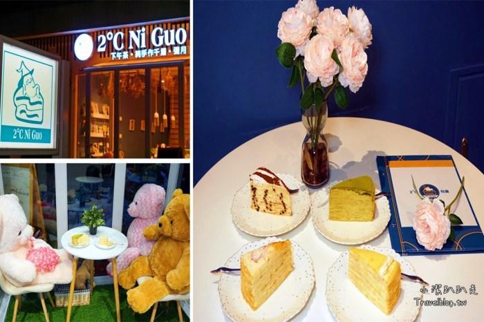 台中公益路美食》2度C Ni Guo千層蛋糕。激推人氣散步甜點,每日限量手工千層蛋糕一片竟然只要100元!外帶組合價格更划算!