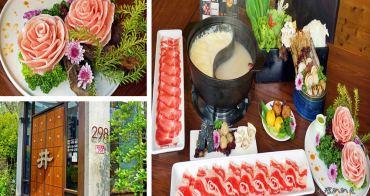員林井閣鍋物|員林火鍋推薦,浮誇系火鍋!超值優惠雙人餐,肉多多海鮮新鮮豐盛組合,肉食控必吃!