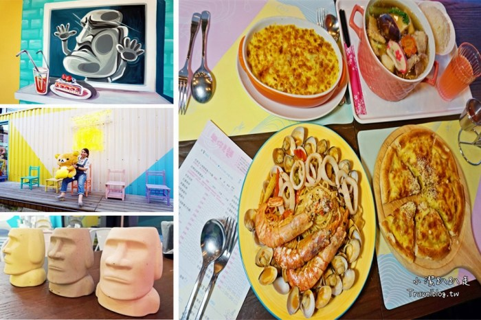 與你見麵 彰化市夢幻貨櫃義大利餐廳,女孩們一定要收藏的IG打卡熱點,隱身3D立體彩繪牆!推薦超浮誇天使紅蝦義大利麵!(已歇業!)