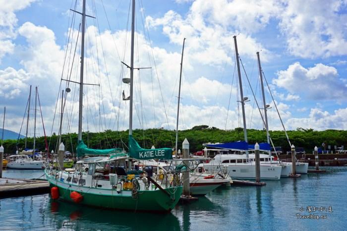 屏東墾丁帆船嘉年華|不出國來墾丁渡假這樣玩!花少少錢享受價值千萬雙體帆船,感受南台灣海上之美!