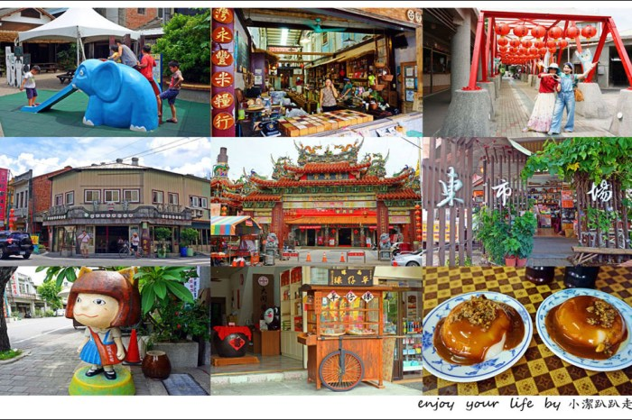 雲林西螺老街一日遊 跟著媽祖遶境吃喝玩樂:西螺福興宮周邊美食、延平老街、東市場行程懶人包