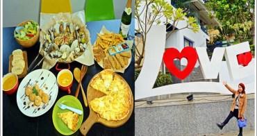 高雄景觀餐廳|沃野山丘 山丘上的希臘小屋 阿公店水庫景觀餐廳