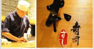 台中美食 台中「本壽司sushi stores」平價精緻壽司專賣店,食材新鮮且用心,CP值高精緻無菜單料理&情人節套餐超值推出!