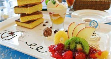 ▌食記▌蕃茄與青鳥(台中科博館健行店)Brunch早午輕食餐、下午茶推薦超厚鬆餅!(已歇業)