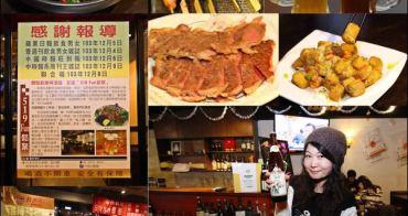 ▌食記▌台北519Fun鬆聚居酒屋~搭台北捷運嚐美食:德國鮮釀手工啤酒、精緻異國料理、包場歡唱團體聚餐一次滿足!