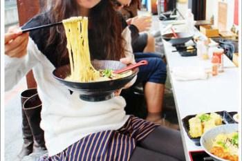 ▌美食▌宜蘭礁溪「樂山溫泉拉麵店」,奇妙新體驗!露天溫泉泡腳吃拉麵。