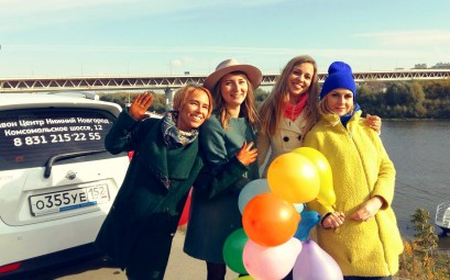 Идеи для девичника в Нижнем Новгороде