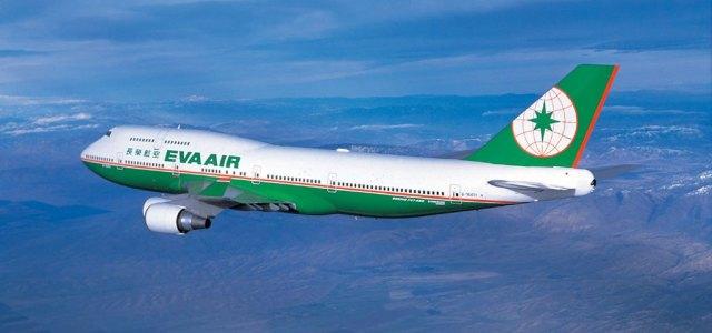 長榮獲本年最佳航空公司銀奬
