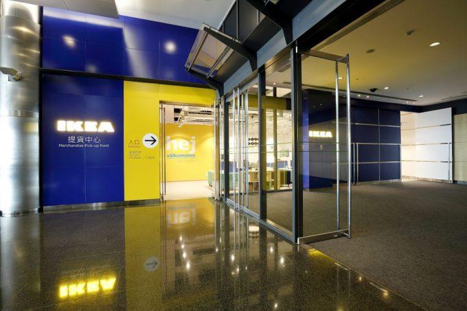 Opening of new IKEA Macau Merchandise