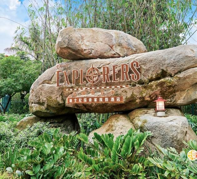 搶先看!香港迪士尼探索家度假酒店 月底開業迎客