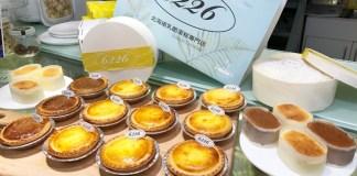 6226 北海道芝士乳酪蛋糕專門店