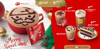 Oatly McCafe_Malty