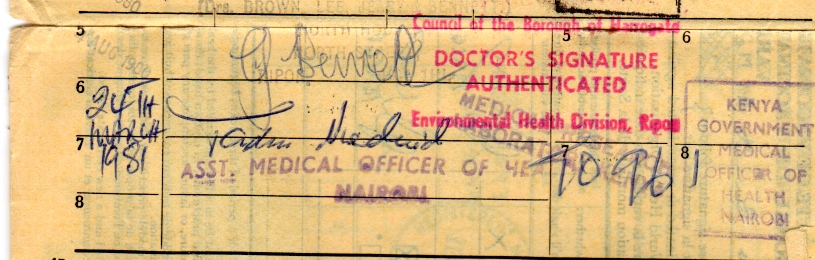 When driving overland through Africa we had to get a Visa for Sudan. This required an update from Nairobi hospital for one vaccine.
