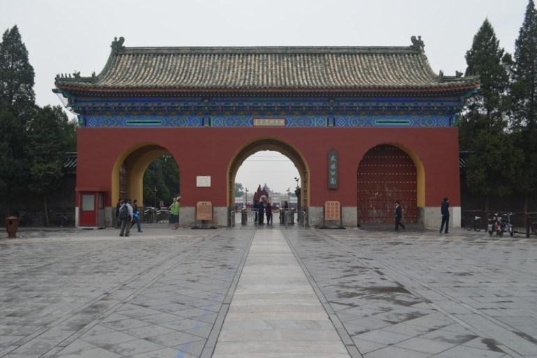 שער דז'אוחנג (צילום: נוגה פייגה)