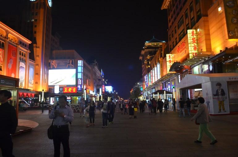 ואנגפוג'ינג - רחוב היוקרה של בייג'ינג (צילום: נוגה פייגה)