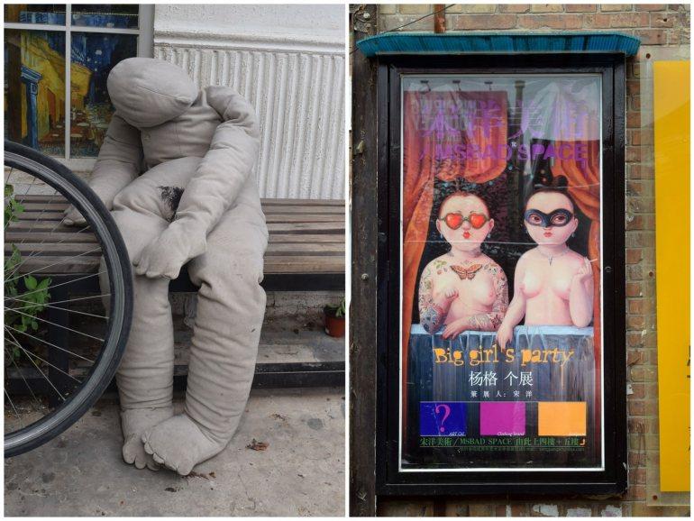 בוטות מינית שאינה מאפיינת את סין (צילום: טל ניצן)