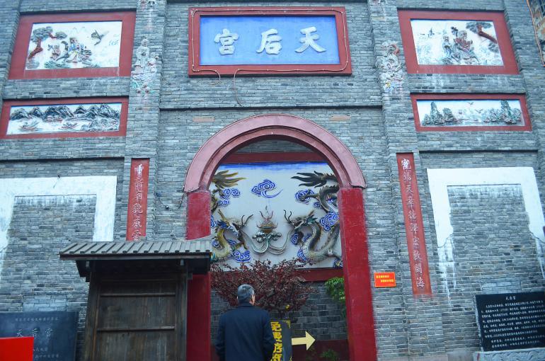המקדש המקומי טיאן-חואו גו (צילום: נוגה פייגה)