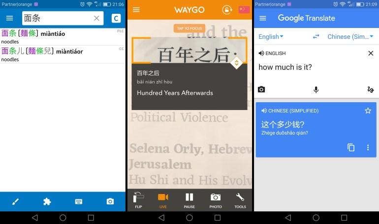 אפליקציות מילונים. Waygo, Google Translate ו-Pleco (צילום מסך: טל ניצן)