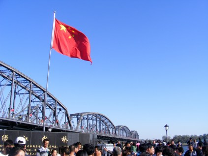 Bridge to North Korea from Dandong, China