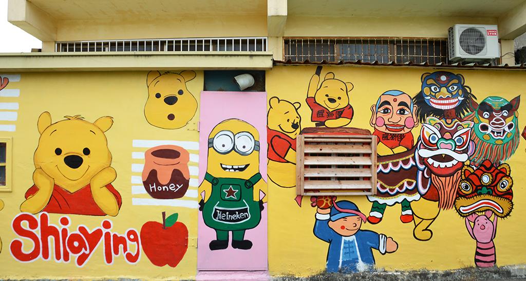 台南彩繪村:一日藝術氣質養成