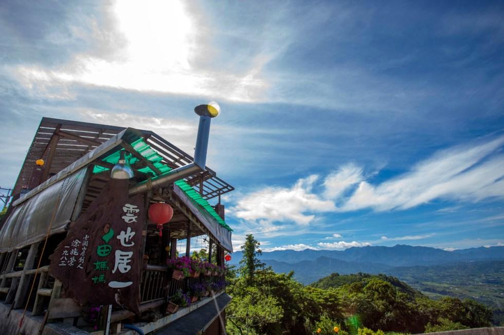 306期,品味食趣,舌尖上的溫度,高空景觀餐廳