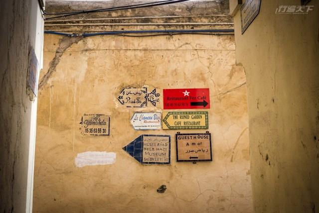 摩洛哥,北非花園,伊斯蘭風,藍城,no308,金澤神開運