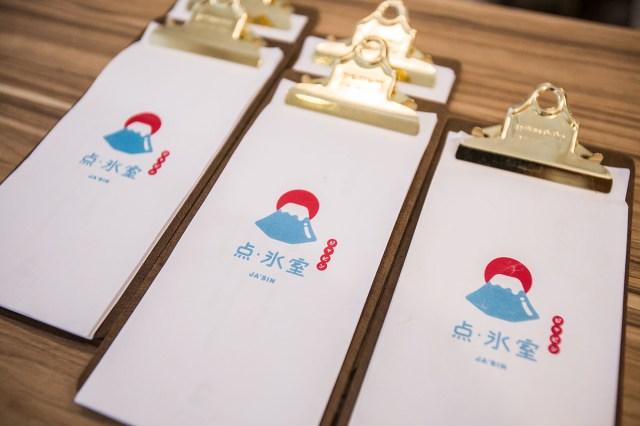 no311,日系夢幻冰品,点· 氷室ジャビン,呷冰,板橋