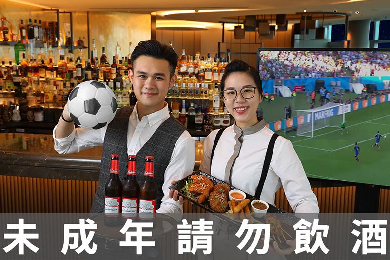 冠軍餐廳看世足賽,多款美酒啤酒等你來品嚐