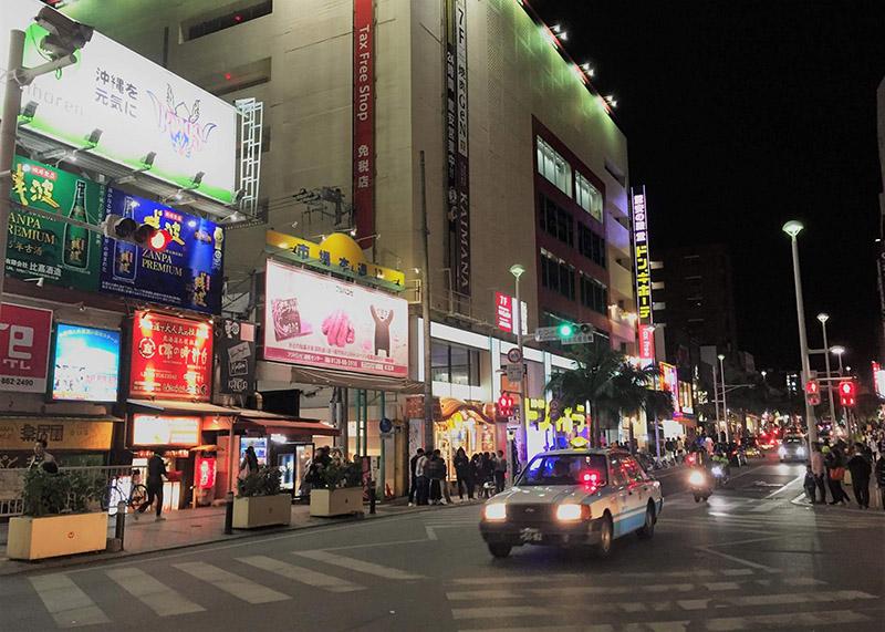 出國也要集點,去沖繩別忘了打開你的手機