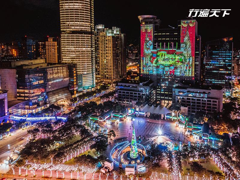 2018新北市歡樂耶誕城點燈搶先看!