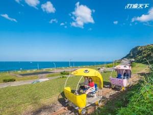 最美海景新景點,要騎鐵道自行車新北市就有!