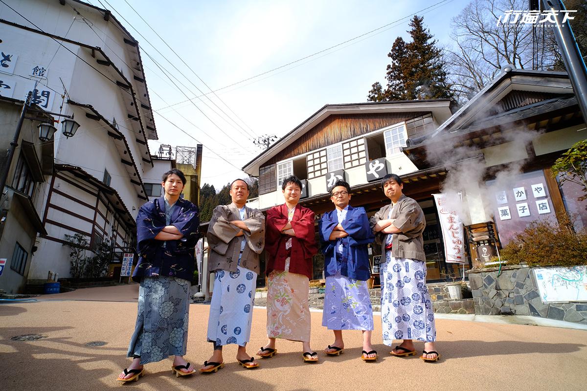 福島的這4間土湯溫泉不一樣,接待的竟然是若男將