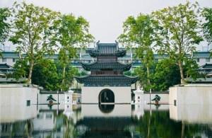 尋味老靈魂 一同與南京涵碧樓探索這座老城市