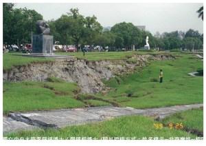 921、莫拉克風災、維冠倒塌、⋯⋯,上傳你的影像,讓台灣人永遠記得那些歷史