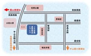 想要在台灣吃到優惠又道地的日本食材,到這一間採買就對了!