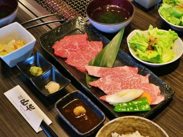 日本,南東北,山形,福島,仙台,和牛,拉麵