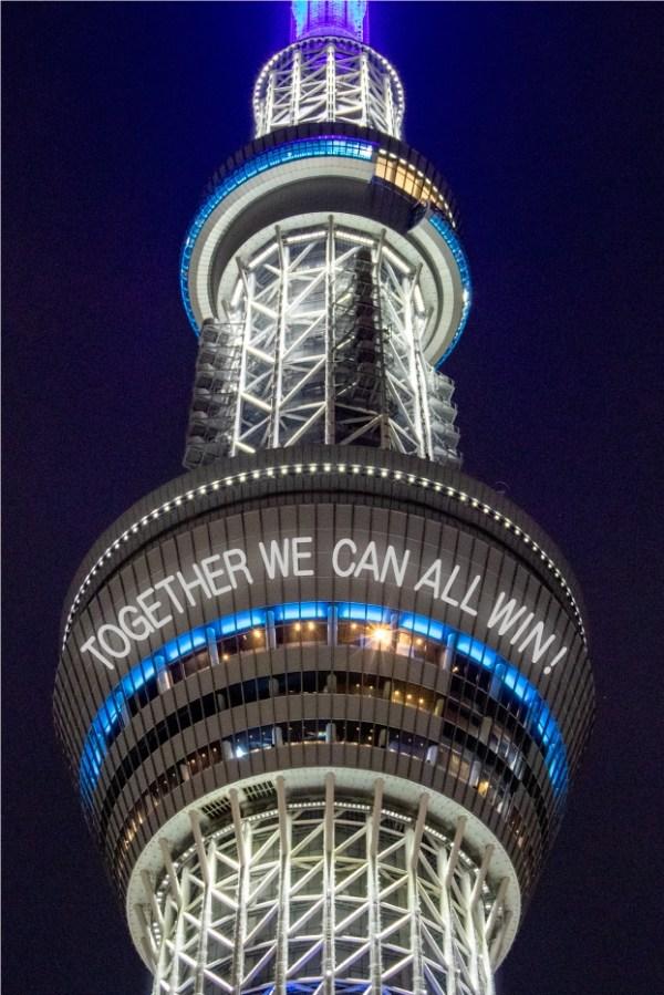晴空塔,東京,防疫,抗疫,TOGETHER WE CAN ALL WIN