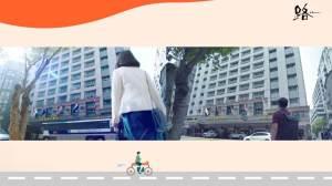 吉田修一,路,台灣高鐵,電視劇,NHK,公共電視