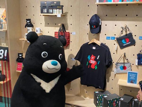 台北,熊讚,觀光,周邊商品,買物