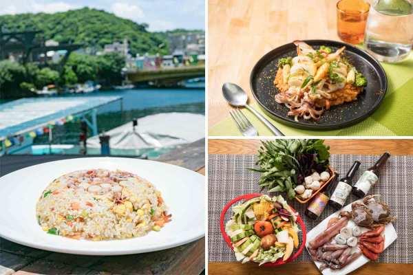 水產,海味,海產,基隆,和平島35,遇見你餐廳,八斗邀友善餐廳